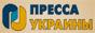 Преса України