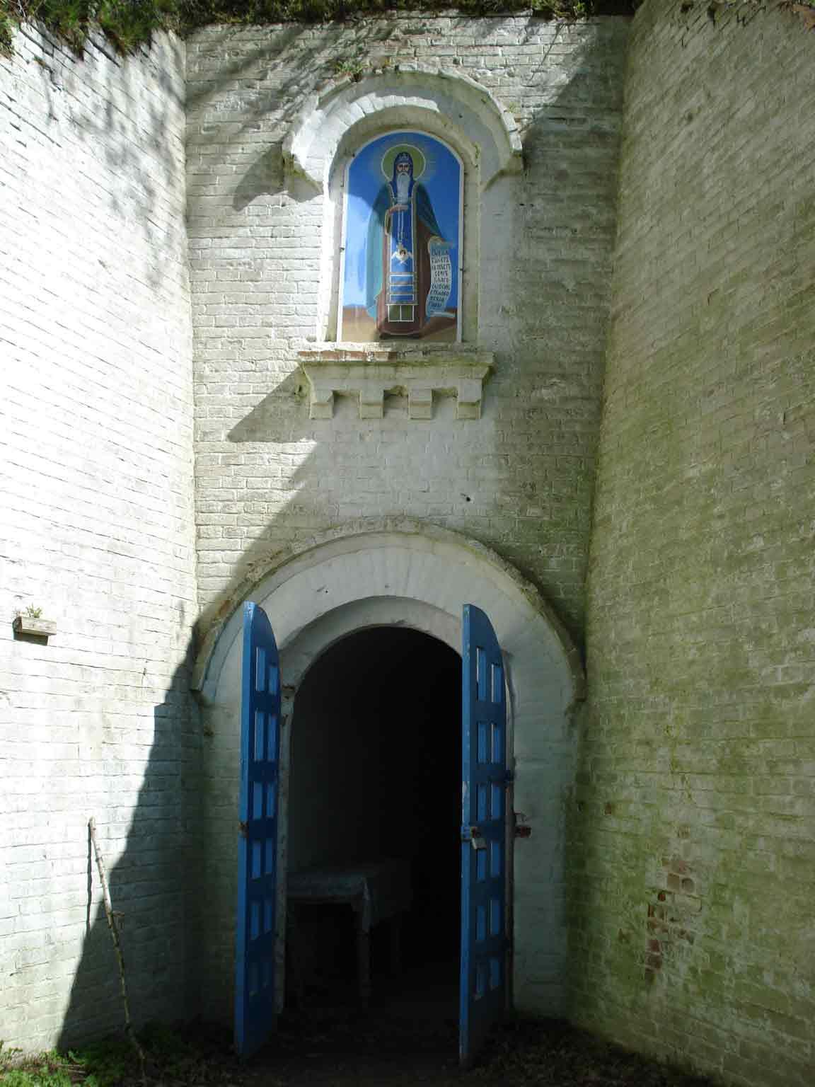 Дальня печера Преподобного Антонія