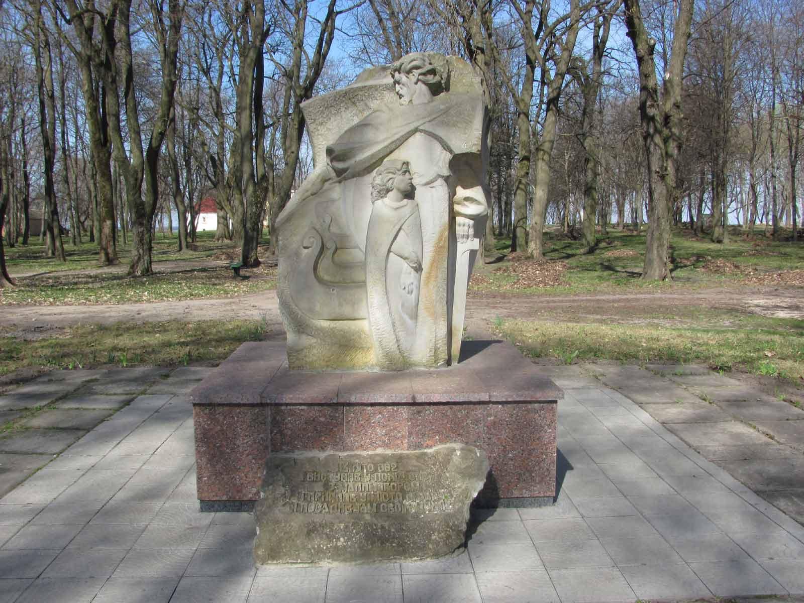 Пам'ятний знак на честь першої згадки про Любеч