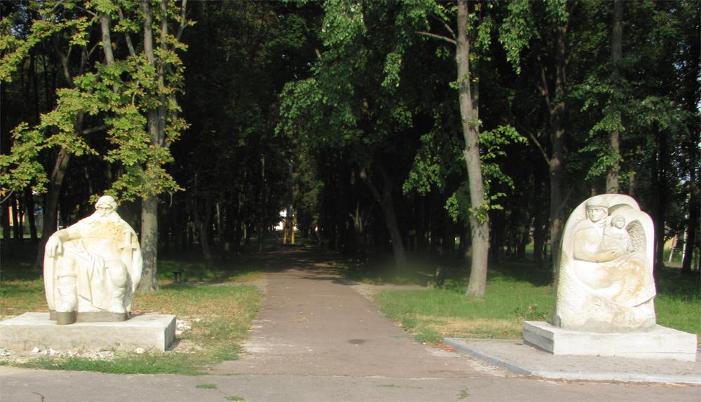 Вхід в центральну паркову алею